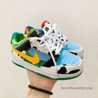 New Style Kids Nike Dunk SB Sneakers SKU:215-202